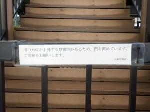 0910nakagawa12