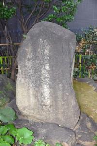 1028jisshikouen05