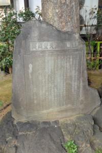 1028jisshikouen07