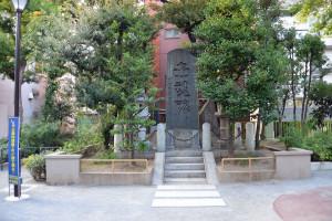 1028jisshikouen09