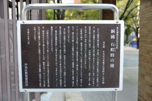 1028jisshikouen10