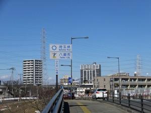 0207fureaisakurabashi01