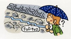 雨は降り続いているのに川の水が減る②