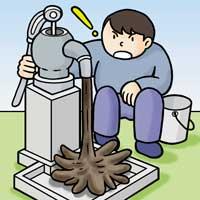 井戸水が濁る